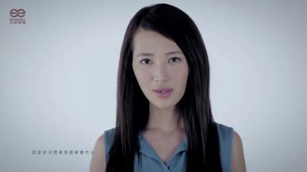 杨洋-遗忘