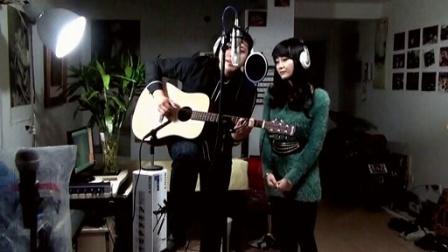 吉他弹唱 王菲《因为爱情》 (郝浩涵和小小)