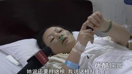 【拍客】护士打针遭暴力女患者疯狂殴打