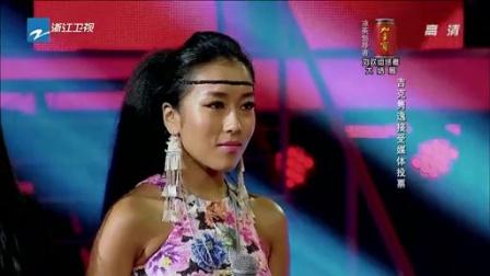 刘欢庾澄庆组终极对决 20120921