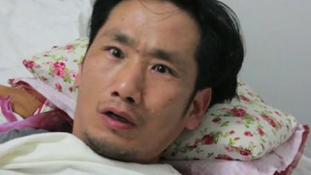 郑云微电影《卖肾》 悲催囧人囧事视频