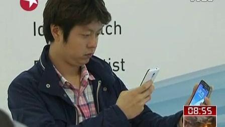 三星新手机上市  叫板iPhone5[看东方]