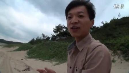 日本海边会叫的沙子 34