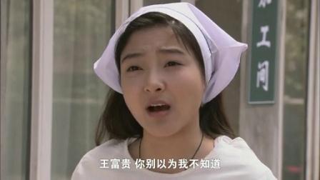 宝乐婶的烦心事 28 DVD版