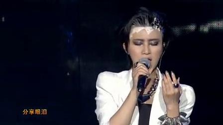 深圳卫视跨年音乐季 2012 歌曲《候鸟》尚雯婕