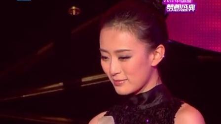 歌曲《玫瑰人生》小野丽莎 范蓁蓁 30