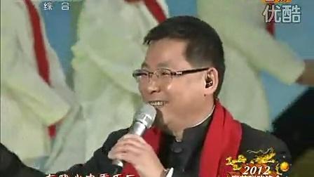 歌曲《我的中国心》张明敏 40
