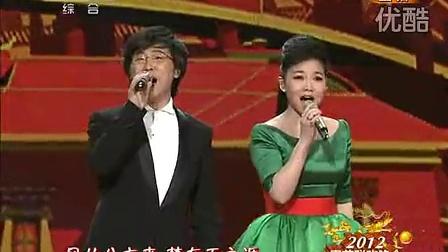 歌曲《天下一家》廖昌永 王莉 55