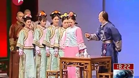 上海话剧版《步步惊心》情人节首演