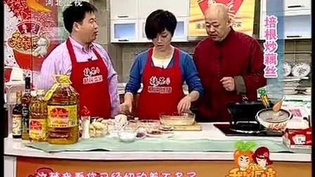 我家厨房 2012 培根炒藕丝