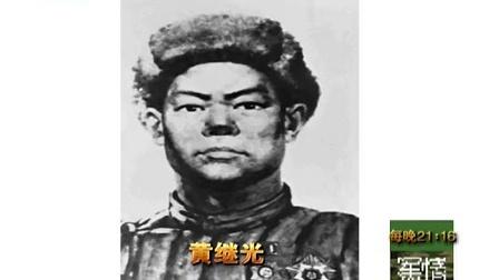 军情解码 2012 热血铸长城之永载军史的上甘岭战役