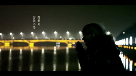 JY剪影马年首唱田馥甄新歌《你就不要想起我》