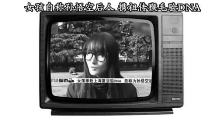 20140123【北京精神科】悟空后人 与熊热吻