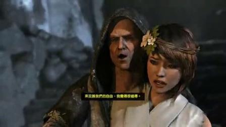 纯黑《古墓丽影9》中文剧情流程直播实录 P8(完)