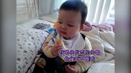 萌宝秀第十四期:宝宝吃饭也卖萌