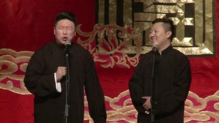 烧饼曹鹤阳戏说东莞刷新三观 20140307