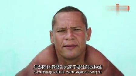我的超级肌肉是假的 中文版