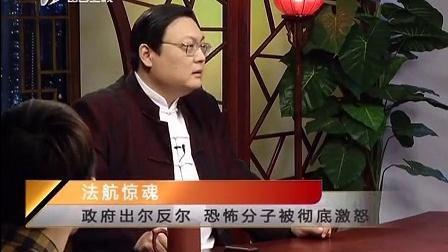 老梁故事汇20140401
