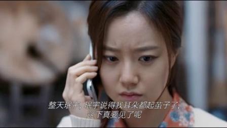 姜帝圭导演作品《恋慕》