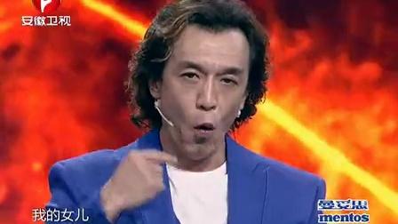超级演说家 第二季 李咏《致我的情敌》140411 超级演说家