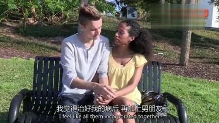 0424 一天高潮50次 阿曼达找到真爱积极治疗 中文版