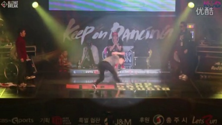 RUSH v KAICHO Bboy QF 4 KOD 2014 Korea 1 on 1 Chungju