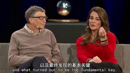 比尔.盖茨夫妇:我们如何放弃财富