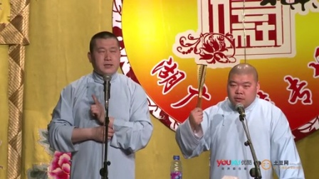 张鹤伦口吐莲花模仿刘谦魔术 20140307