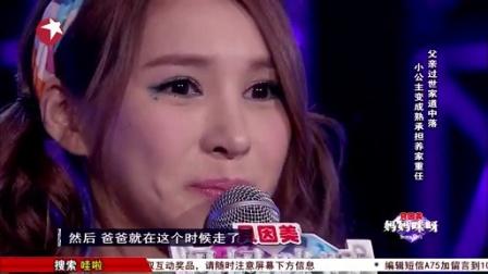 嫩模辣妈热舞卖萌 140426  妈妈咪呀