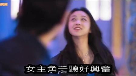 5分钟看完2016电影《北京遇上西雅图之不二情书》