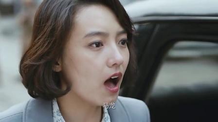 《狭路》51集预告片