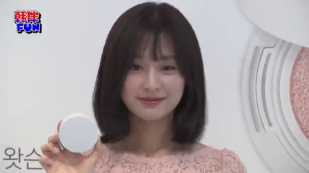 金智媛清纯造型出席签名会 甜美动人魅力无限 160709