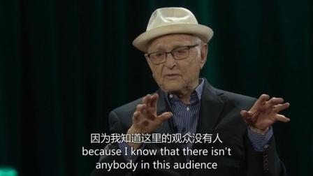 诺曼·李尔:一个娱乐界偶像充满意义的一生