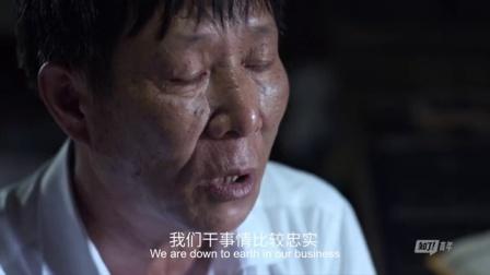 东源村的木活字修谱师