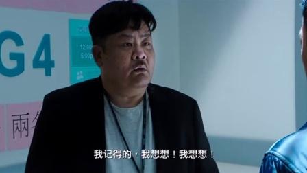 三人行-2赵薇化身冷酷医生
