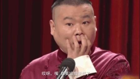 神仙姐姐刘亦菲竟然拍了这样的电影 夜孔雀 酷鼠乐播