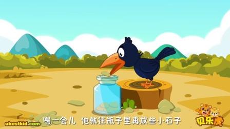 002 贝乐虎经典故事 乌鸦喝水