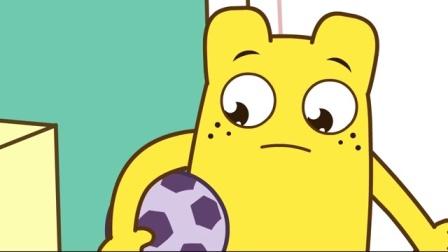 咕力咕力丫米果:玩皮球