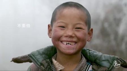 二更视频 2016 最朴素的愿望 平凡小孩只想走出大凉山到 394