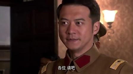 《红色通道》04集预告片