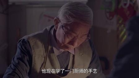 《十宗罪》卧底老司机张翰痞帅骂人