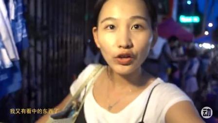 动旅游Vlog 第一季 在泰国吃榴莲冰淇淋