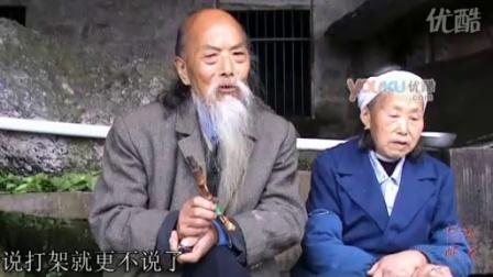 [拍客]七旬夫妻隐居深山岩洞 被称作神仙伴侣