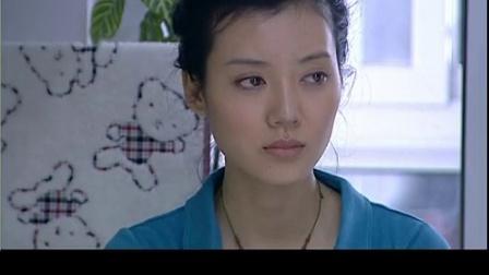 钻石王老五的艰难爱情 03