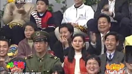 欢乐集结号 091120 赵本山 范伟 高秀敏1998年小品《拜年》