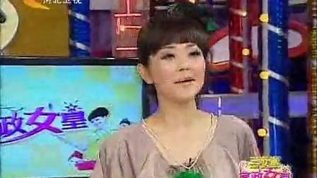 家政女皇 20100114 3自制美味香蕉奶昔