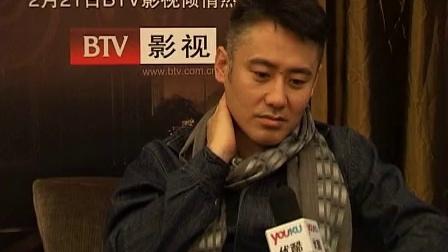 优酷解读性情中人吴秀波(上):不想让儿子看《兄弟门》