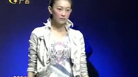 时尚中国 2010 春季秀场 时尚女装展演 100306