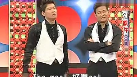 小气大财神20071128B嘉宾:邰智源 郎祖筠 隋棠 白云