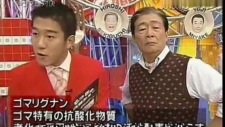 料理东西军 2005 黑芝麻担担面vs炸虾咖哩乌龙面 050629